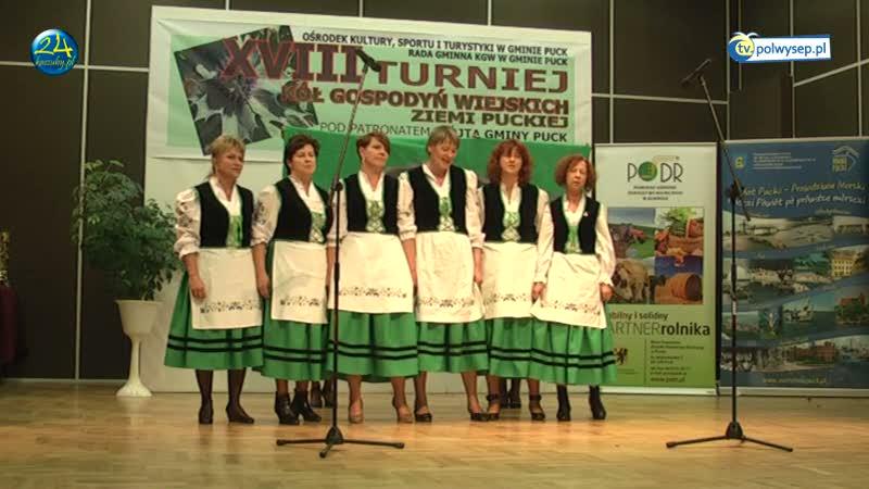 XVIII Turniej Kół Gospodyń Wiejskich
