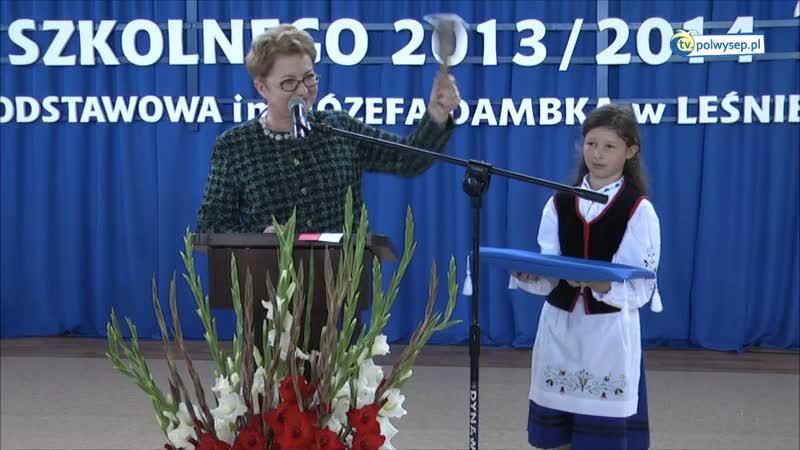 Wojewódzka inauguracja roku szkolnego 2013