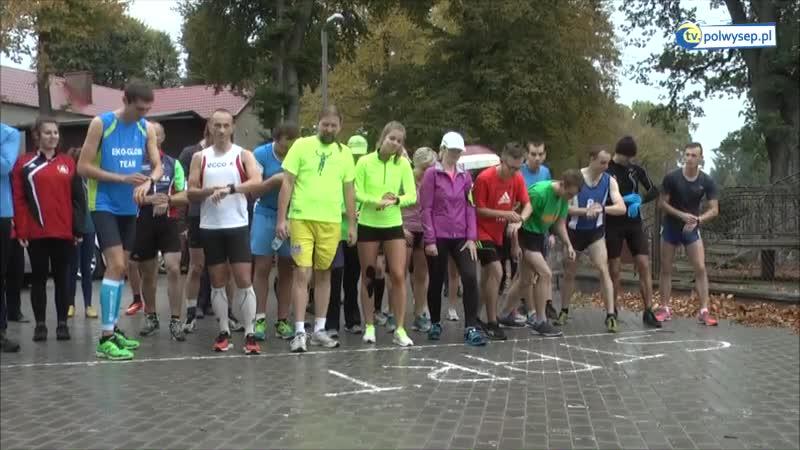 XIX Biegi Pamięci Pomordowanych w Piaśnicy